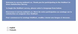 Concours Sondage Walmart