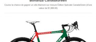 concours-canada-green
