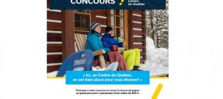 Concours Ici, au Centre-du-Québec, on est bien placé pour vous étonner
