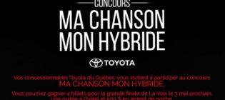 Concours TVA La Voix Ma chanson Mon hybride