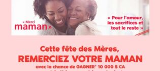 Concours P&G Pharmaprix Merci, maman