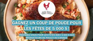 Concours Poulet.ca Gagnez un coup de pouce pour les fêtes de 5 000 $