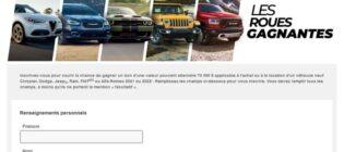 Concours FCA Les roues gagnantes