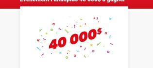 Concours Familiprix Événement Familiplus 40 000 $ à gagner
