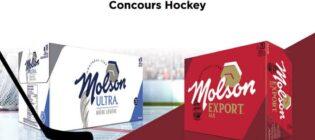Concours Hockey Couche-Tard Molson