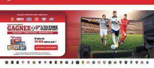 Concours Kellogg's Football de la MLS
